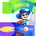 黔东南网站建设